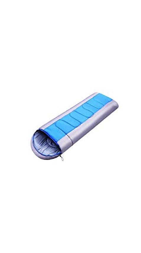ガロンすべき推論TYZP 暖かいパッド入り寝袋アウトドアキャンプ大人寝袋超軽量コットンランチブレイク寝袋 (色 : 青)