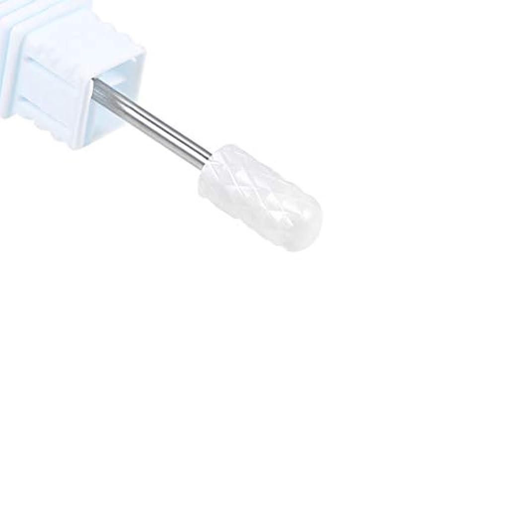 マージクラシック祝福uxcell uxcell セラミックネイルドリルビット ネイルファイルビット マニキュアペディキュア 4XCグリット
