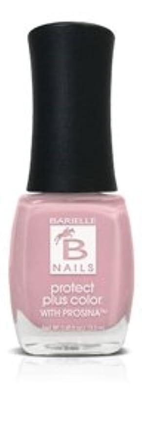 あいまいな追記書店Bネイルプロテクト+ネイルカラー(Prosina) - Allie's Lace Coverup