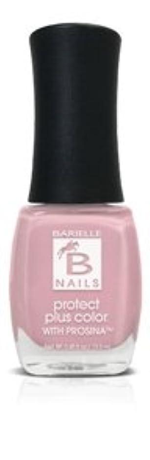小切手比類なき公使館Bネイルプロテクト+ネイルカラー(Prosina) - Allie's Lace Coverup