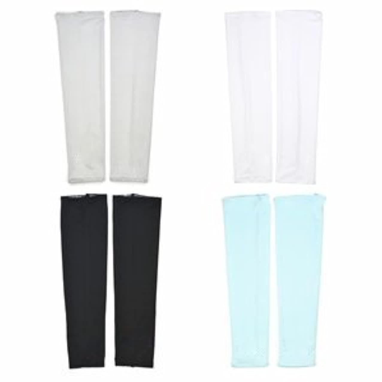 ホスト続けるブレーキCosmos Assorted Colour UV Protection Cooler Arm Sleeves 4 Pairs for Bike/Hiking/Golf (Black,White,Grey & Light Blue Colour)