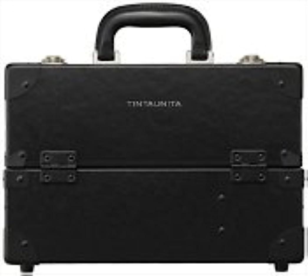 そんなにエンゲージメント啓発するTINTAUNITA ファイバー素材メイクボックス(日本製)
