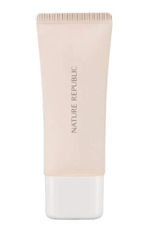進捗溶岩映画Nature Republic Pure Shine Makeup Base # 02 Vanilla Pink/ネイチャーリパブリック ピュアシャインメイクアップベース#02バニラピンクSPF20 PA++ [並行輸入品]