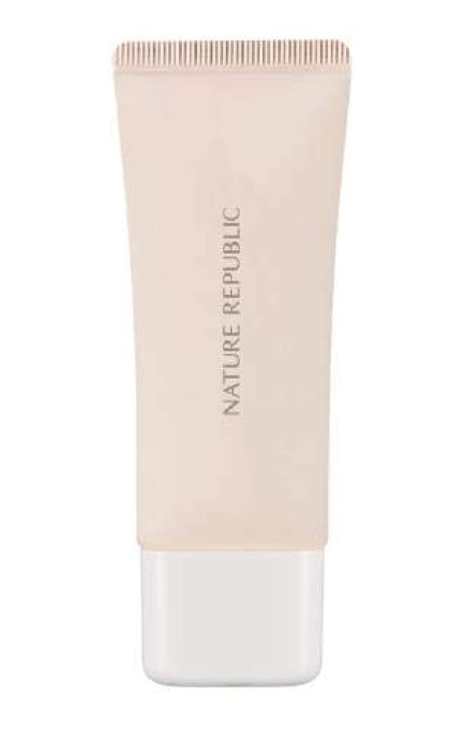 感嘆特異な早めるNature Republic Pure Shine Makeup Base # 02 Vanilla Pink/ネイチャーリパブリック ピュアシャインメイクアップベース#02バニラピンクSPF20 PA++ [並行輸入品]