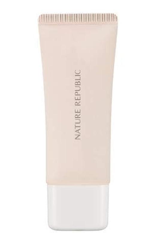 カタログ結婚する食事を調理するNature Republic Pure Shine Makeup Base # 02 Vanilla Pink/ネイチャーリパブリック ピュアシャインメイクアップベース#02バニラピンクSPF20 PA++ [並行輸入品]