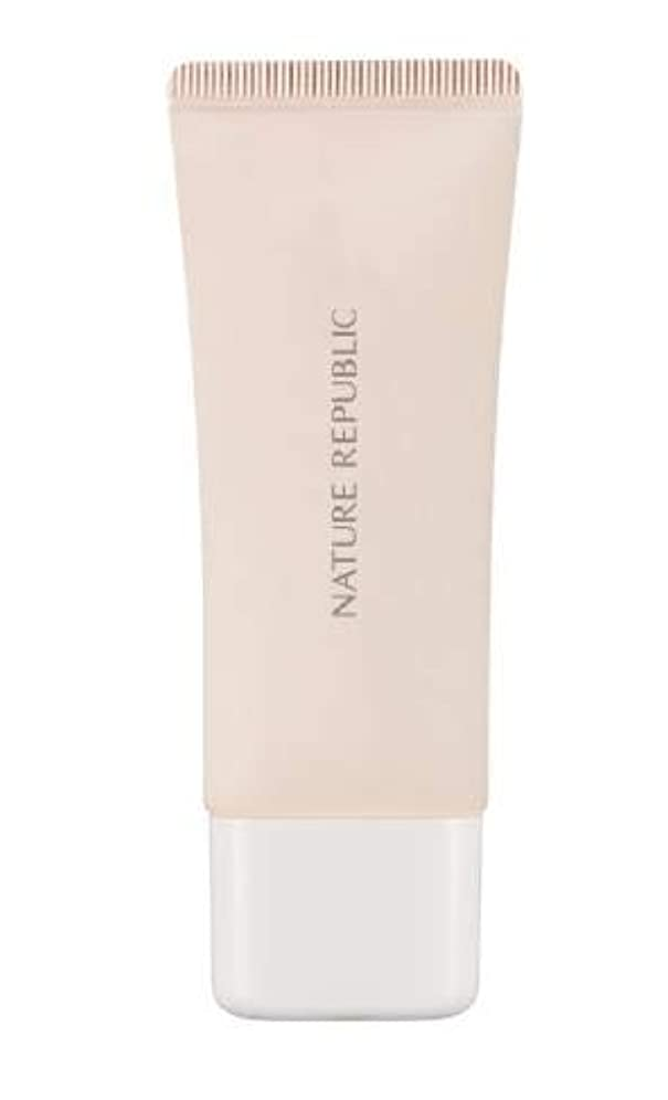 Nature Republic Pure Shine Makeup Base # 02 Vanilla Pink/ネイチャーリパブリック ピュアシャインメイクアップベース#02バニラピンクSPF20 PA++ [並行輸入品]