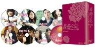 薔薇之恋~薔薇のために~ DVD-BOX1の詳細を見る