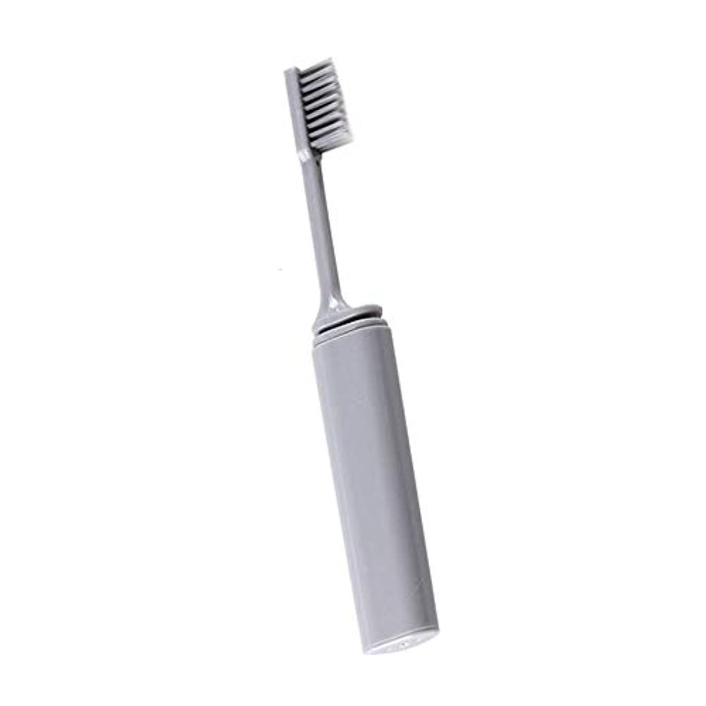 工場アブストラクトトロリーバスOnior 旅行歯ブラシ 折りたたみ歯ブラシ 携帯歯ブラシ 外出 旅行用品, ソフト コンパクト歯ブラシ 便利 折りたたみ 耐久性 携帯用 灰色