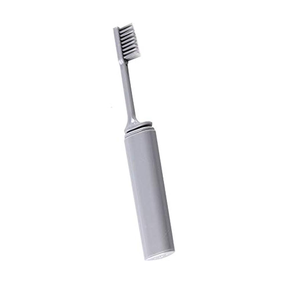 前置詞つまずく動力学Onior 旅行歯ブラシ 折りたたみ歯ブラシ 携帯歯ブラシ 外出 旅行用品, ソフト コンパクト歯ブラシ 便利 折りたたみ 耐久性 携帯用 灰色