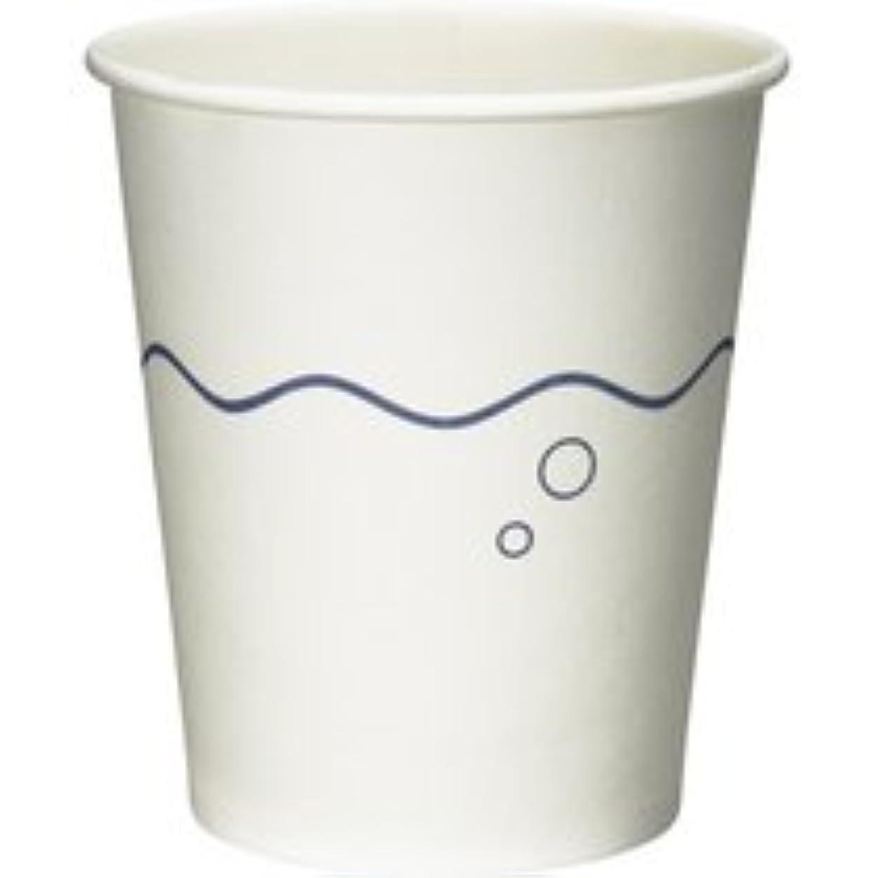 地平線ブルウィンクファーストレイト うがい用紙コップ 青波 5オンス(150ml) FR-174 1セット(4000個:100個×40パック)