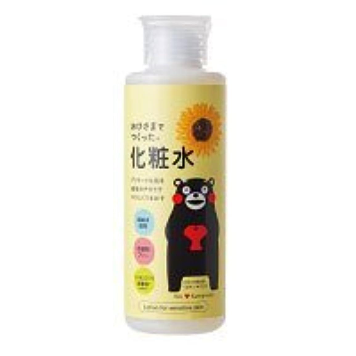 防腐剤ウミウシ承認するおひさまでつくった化粧水E 150ml