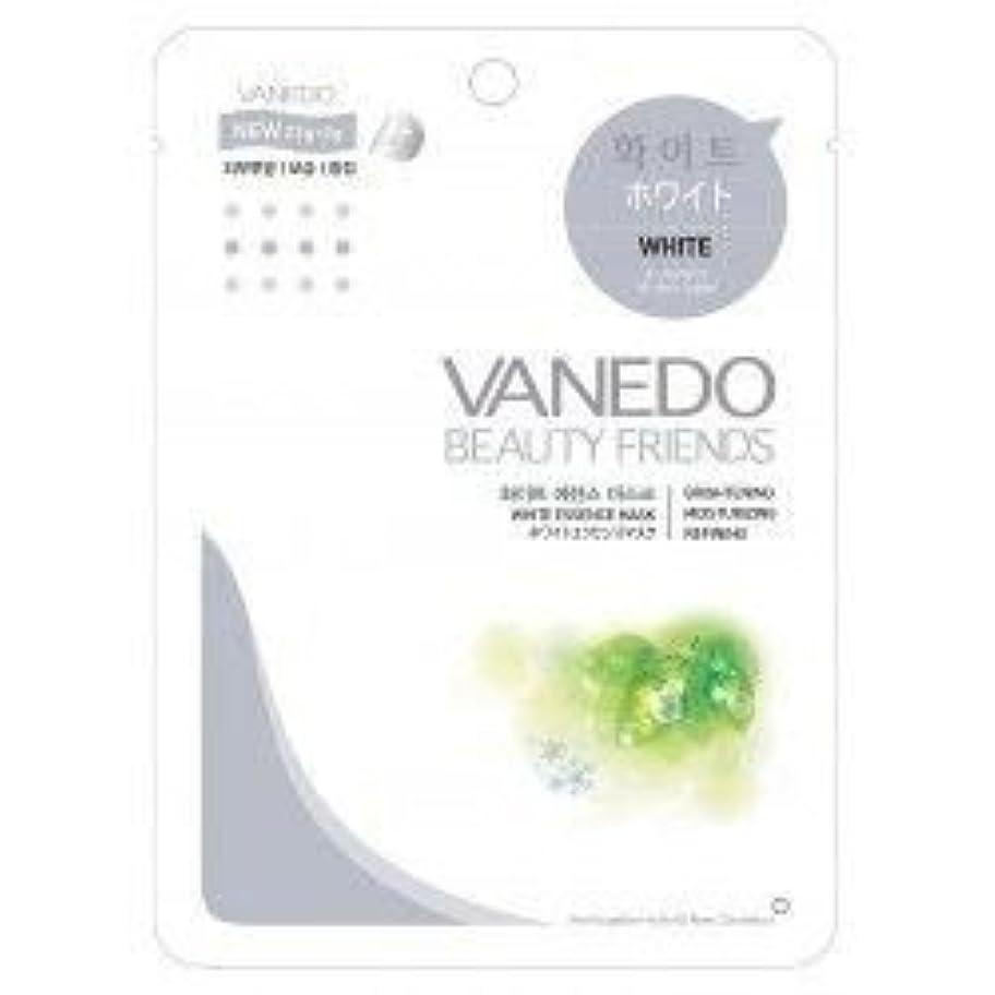 差別するシエスタ速記VANEDO(バネド) エッセンスマスクシートパック <1種類x10枚セット> (ホワイト)