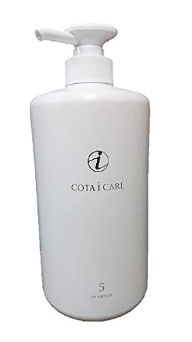 未接続優れた埋めるCOTA i CARE コタ アイ ケア シャンプー 5 本体 800ml ジャスミンブーケの香り人気