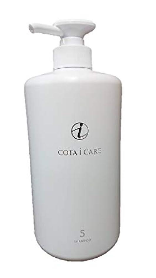 放牧する付き添い人計算するCOTA i CARE コタ アイ ケア シャンプー 5 本体 800ml ジャスミンブーケの香り人気