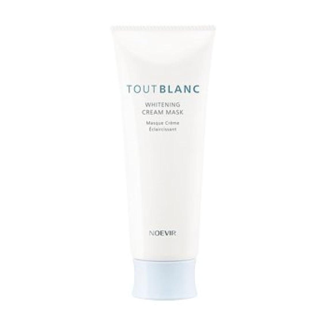 マイナーハンカチ自分のためにノエビア トゥブラン 薬用ホワイトニングクリームマスク<医薬部外品>(100g)