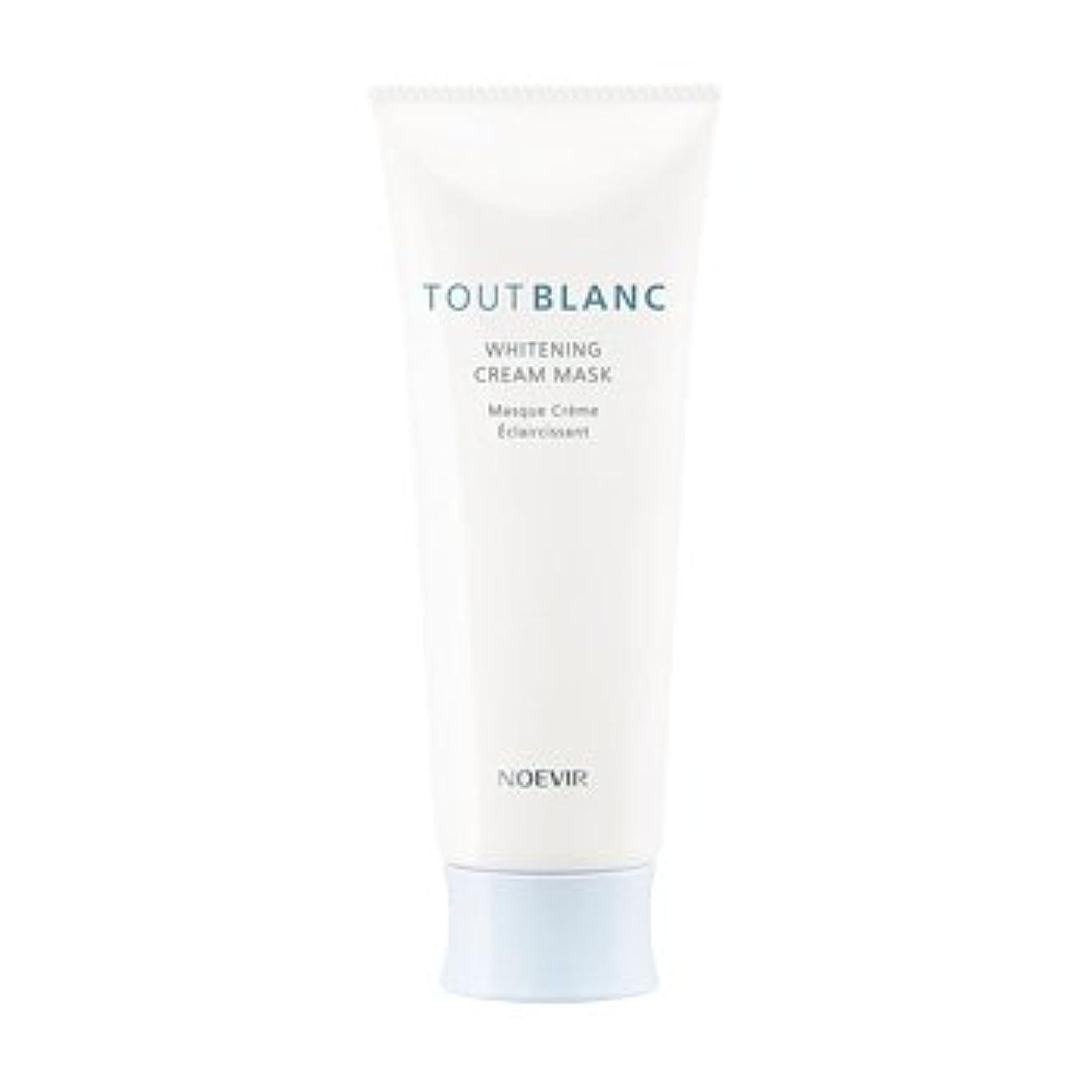 計画的急速な覚醒ノエビア トゥブラン 薬用ホワイトニングクリームマスク<医薬部外品>(100g)