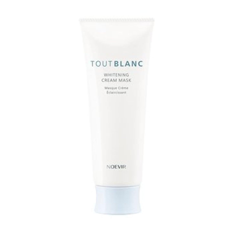 不十分な独特の子ノエビア トゥブラン 薬用ホワイトニングクリームマスク<医薬部外品>(100g)