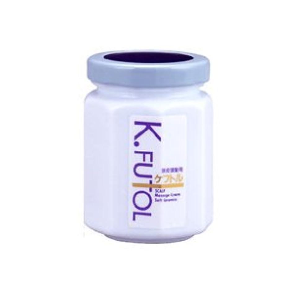 ケフトル クリーム (150g) 3ヶ月徳用