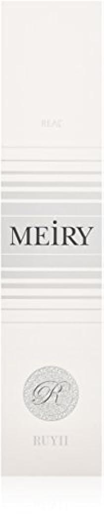 抜け目のないマーカー部屋を掃除するメイリー(MEiRY) ヘアカラー  1剤 90g 9WP
