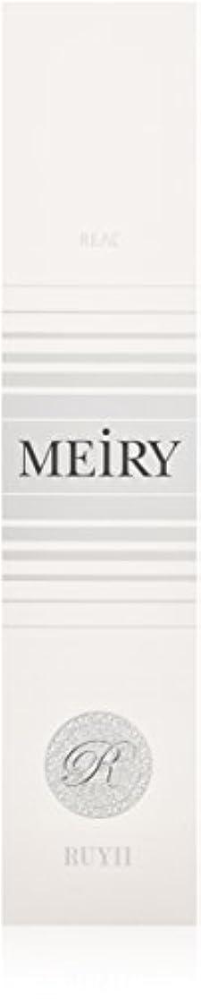 タンザニア供給絡まるメイリー(MEiRY) ヘアカラー  1剤 90g 9WP