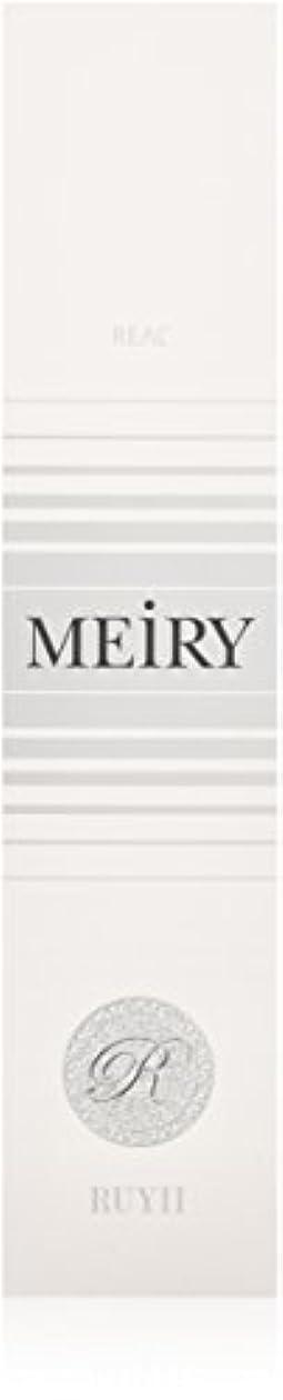 非難するインディカたっぷりメイリー(MEiRY) ヘアカラー  1剤 90g 9WP