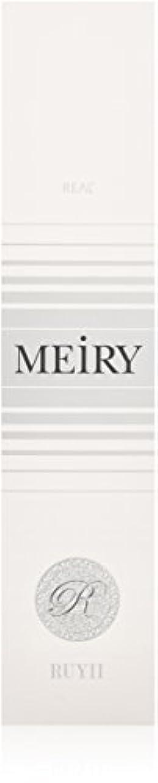 作りますめんどり可決メイリー(MEiRY) ヘアカラー  1剤 90g 9WP
