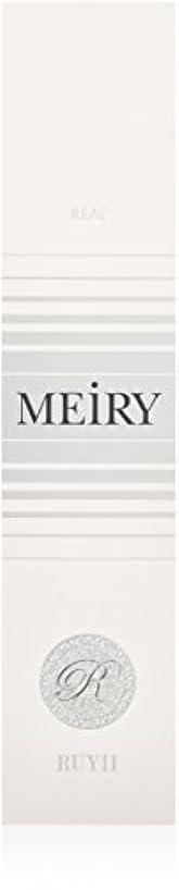 醸造所起きる四メイリー(MEiRY) ヘアカラー  1剤 90g 9WP