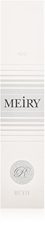 揮発性政治家の師匠メイリー(MEiRY) ヘアカラー  1剤 90g 9WP