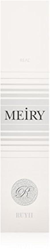 典型的な解き明かすマラドロイトメイリー(MEiRY) ヘアカラー  1剤 90g 9WP