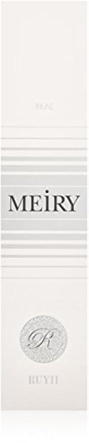 悪化する同じバージンメイリー(MEiRY) ヘアカラー  1剤 90g 9WP