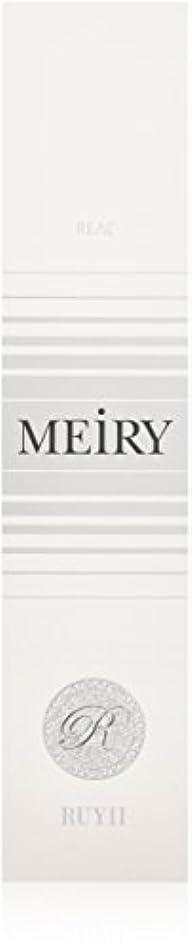 処方突然の雨メイリー(MEiRY) ヘアカラー  1剤 90g 9WP