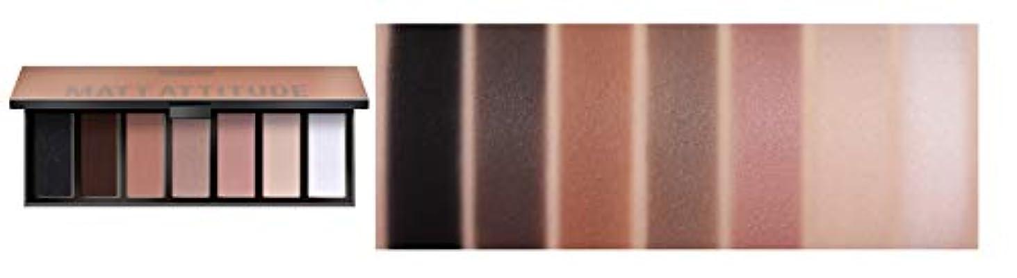 前部商標不適当PUPA MAKEUP STORIES COMPACT Eyeshadow Palette 7色のアイシャドウパレット #001 MATT ATTITUDE(並行輸入品)