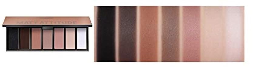 見捨てられた周術期通常PUPA MAKEUP STORIES COMPACT Eyeshadow Palette 7色のアイシャドウパレット #001 MATT ATTITUDE(並行輸入品)