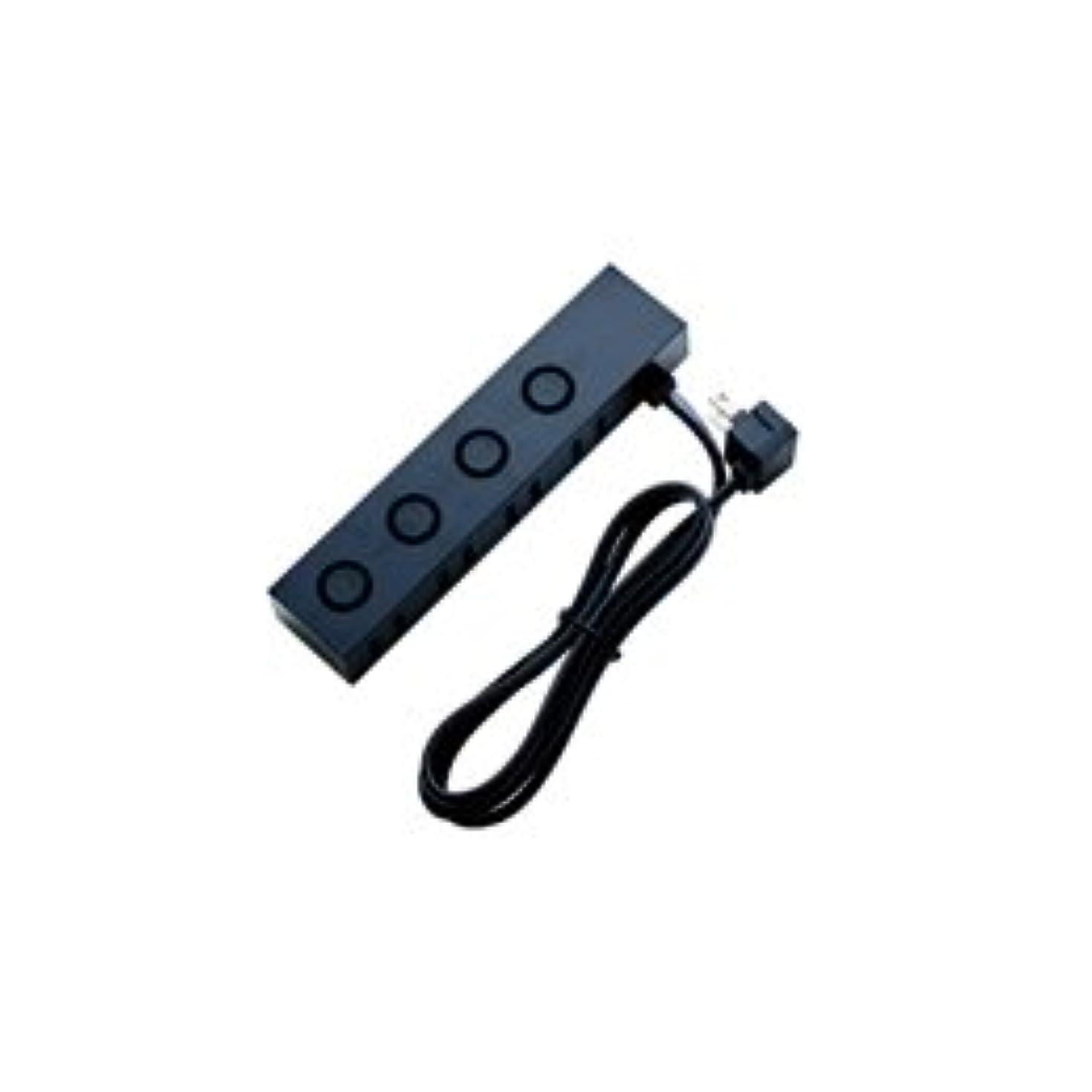 典型的な拡散する合金【まとめ 4セット】 エレコム デザインタップ/un modo/刃受けロック/4個口/1.0m/ブラック AVT-D6-2410BK