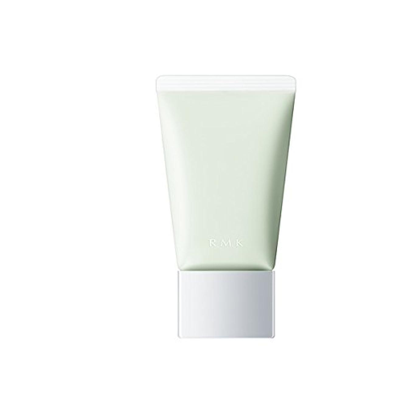 歯痛貨物毛皮RMK(アールエムケー) RMK ベーシック コントロールカラー N (03 グリーン(SPF15/PA+):赤みを抑えます。)