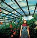 Jam by Chihiro Yonekura (2002-03-13)