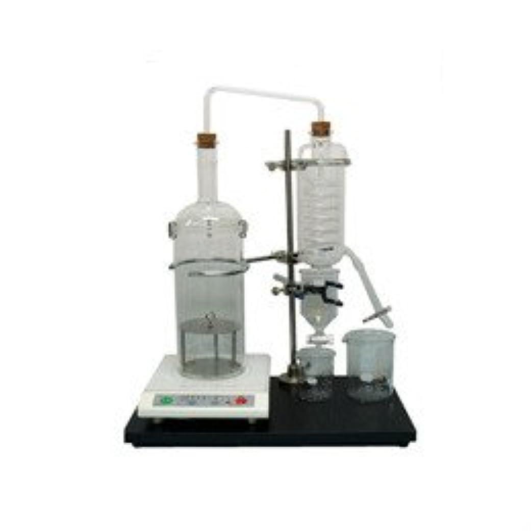 歴史スツールゲートハーブオイルメーカー (エッセンシャルオイル抽出器) スタンダードタイプ