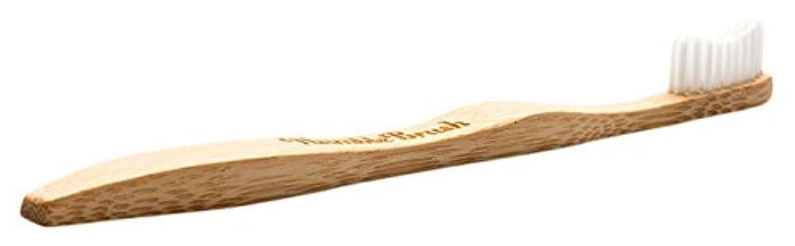 悲観的ジェーンオースティン未満THE HUMBLE CO.(ザ?ハンブル?コー) HUMBLE BRUSH(ハンブルブラッシュ) 歯ブラシ 大人用 ホワイト 19cm