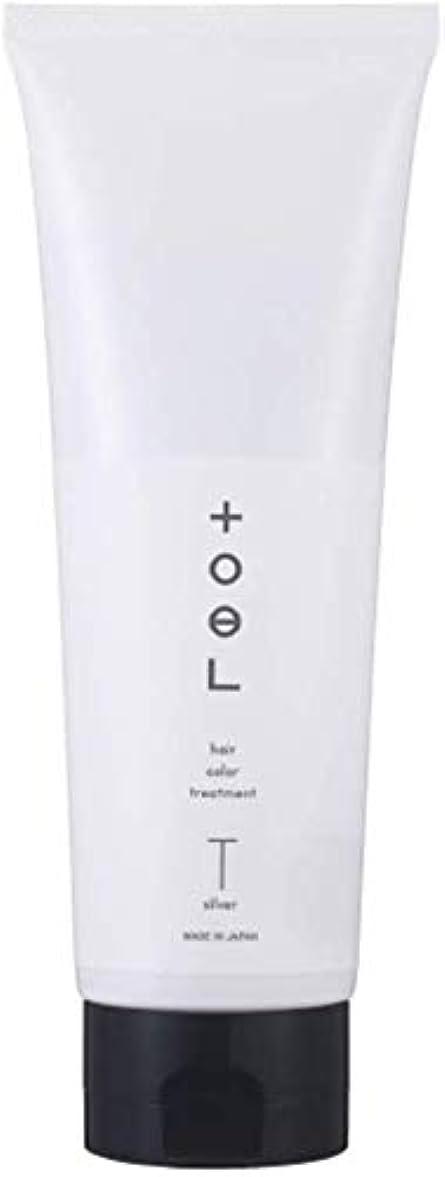 排泄するリング気楽なトエル (toeL) インターコスメ(InterCosme) トエル(toeL) カラートリートメント 240g シルバー
