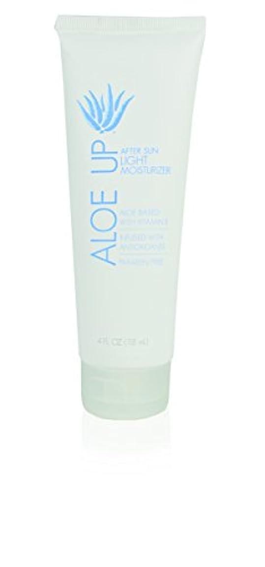 命令的ストローク神話Aloe Up Sun & Skin Care Products ホワイトコレクション 日焼け後のライトモイスチャライジングローション