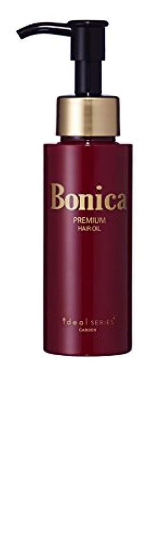 永遠のモチーフにやにやGARDEN idealSERIES Bonica プレミアムヘアオイル
