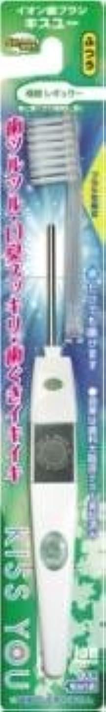 偶然の測る関連するキスユー極細レギュラー本体 ふつう × 120個セット