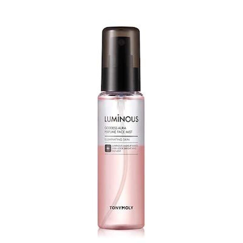 明日ストラトフォードオンエイボン上にTONYMOLY Luminous Goddess Aura Perfume Face Mist トニーモリー ルミナスゴッドネス(女神光彩) アウラ パフュームフェイスミスト [並行輸入品]