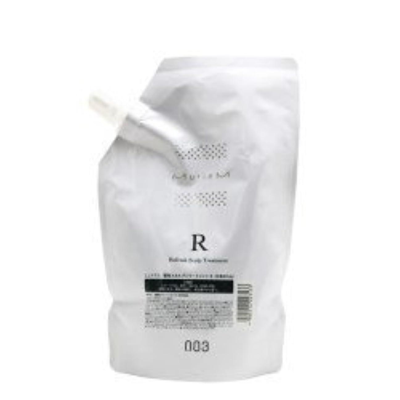 教科書菊寸法ナンバースリー ミュリアム ・クリスタル 薬用スカルプ トリートメント R 500g (レフィル)