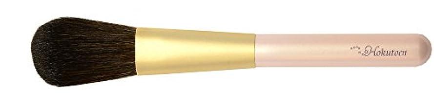 最大化するカウントアップあらゆる種類の熊野筆 北斗園 HBSシリーズ フェイスブラシ(ピンク)
