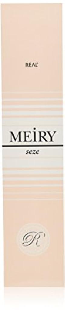 感覚自明ぬるいメイリー セゼ(MEiRY seze) ヘアカラー 1剤 90g 6WB