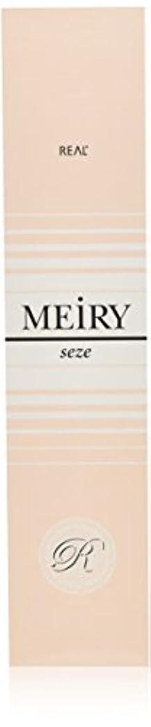 ピッチ仲介者手入れメイリー セゼ(MEiRY seze) ヘアカラー 1剤 90g 6WB