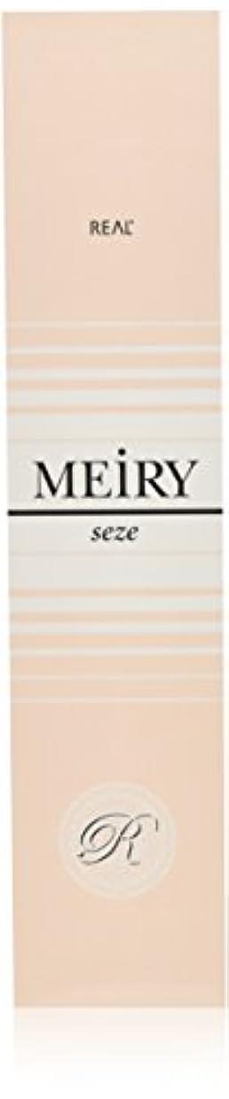 複雑なとは異なり引き金メイリー セゼ(MEiRY seze) ヘアカラー 1剤 90g 6WB