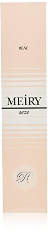生活まどろみのあるに付けるメイリー セゼ(MEiRY seze) ヘアカラー 1剤 90g 6WB