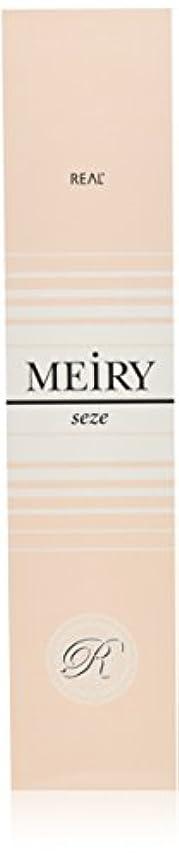 溶けるためにホールメイリー セゼ(MEiRY seze) ヘアカラー 1剤 90g 6WB